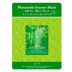 MJ CARE Mascarilla de phytoncide